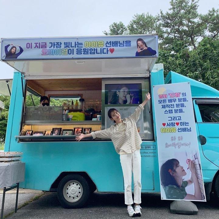 #아이유.insta (feat.오마이걸 커피차)