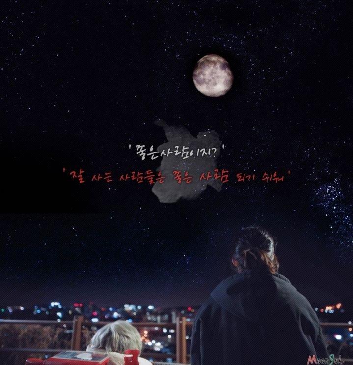 아이유의 곡 작사 수준