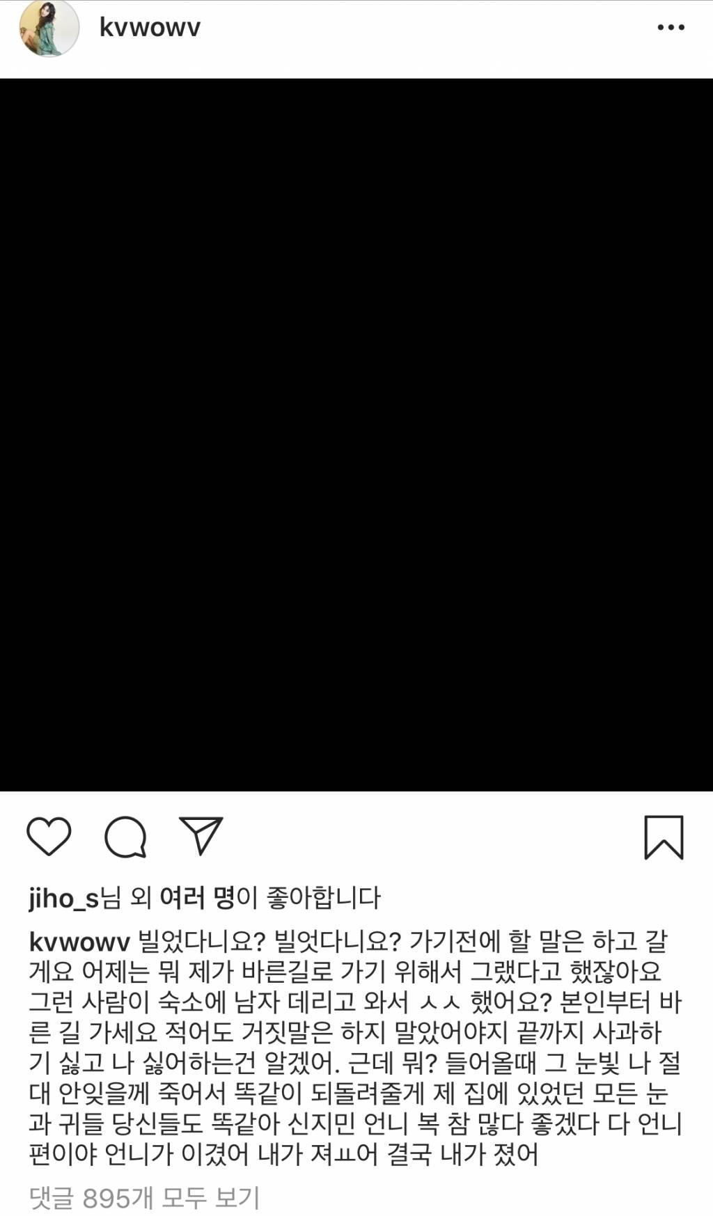 AOA민아 지민 끝나지않은 이야기 (feta. ㅅㅅ)