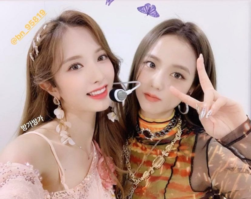 #블랙핑크 지수.insta (with.우주소녀 보나)