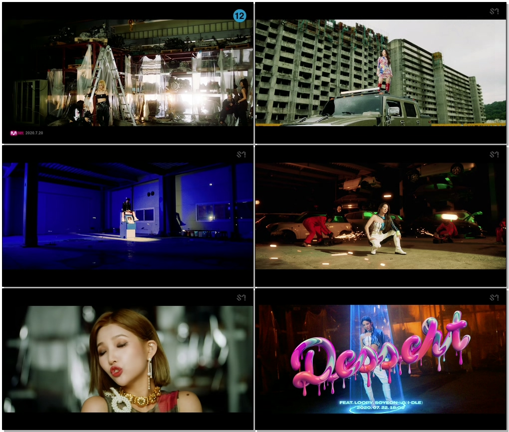 #HYO #DESSERT #효연 HYO 'DESSERT (Feat. Loopy, SOYEON ((G)I-DLE)' MV Teaser
