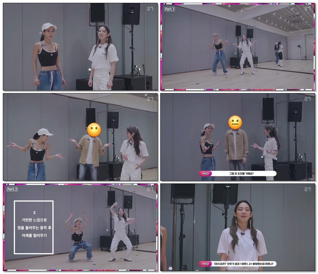 #HYO #DESSERT #효연 [Dance Tutorial] HYO 'DESSERT (Feat. Loopy, SOYEON ((G)I-DLE)' 안무 배우기