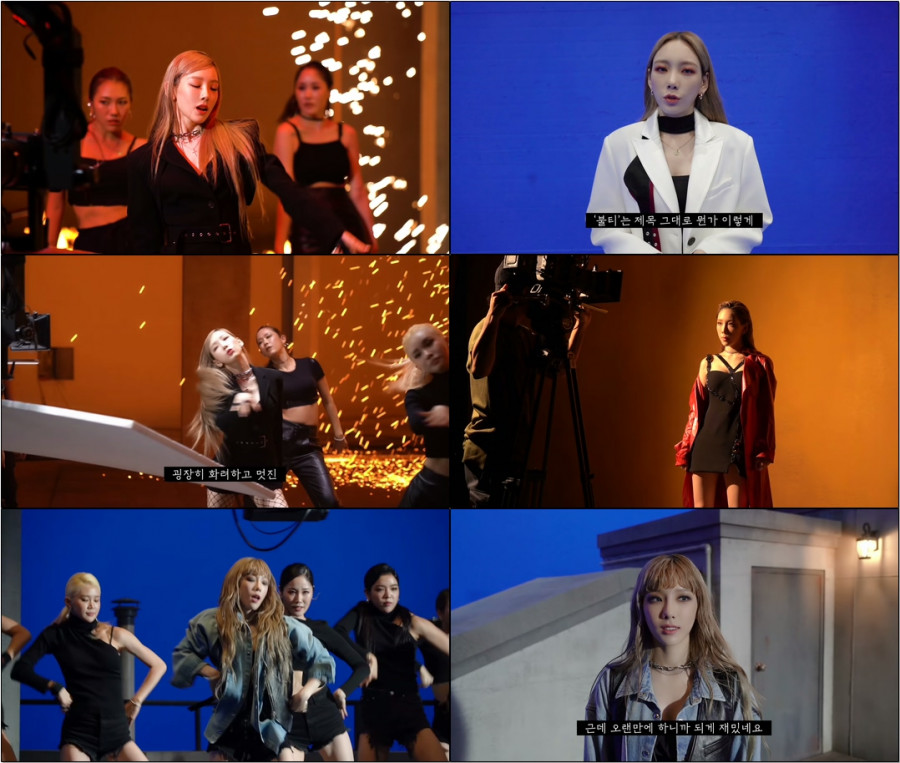 #TAEYEON #불티 #Spark TAEYEON 태연 '불티 (Spark)' MV Making Film
