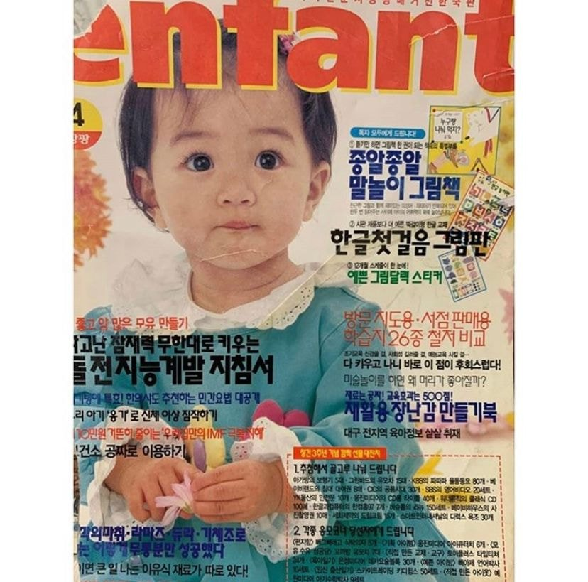 트와이스 지효 인스타(입사 15주년💙)