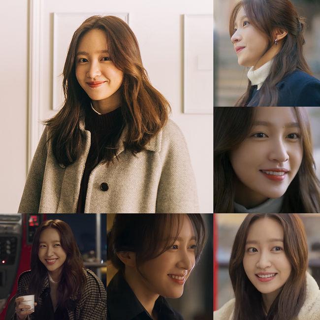 하니, MBC 'SF8' 출연…'은위' 장철수 감독 '하얀까마귀' 주인공