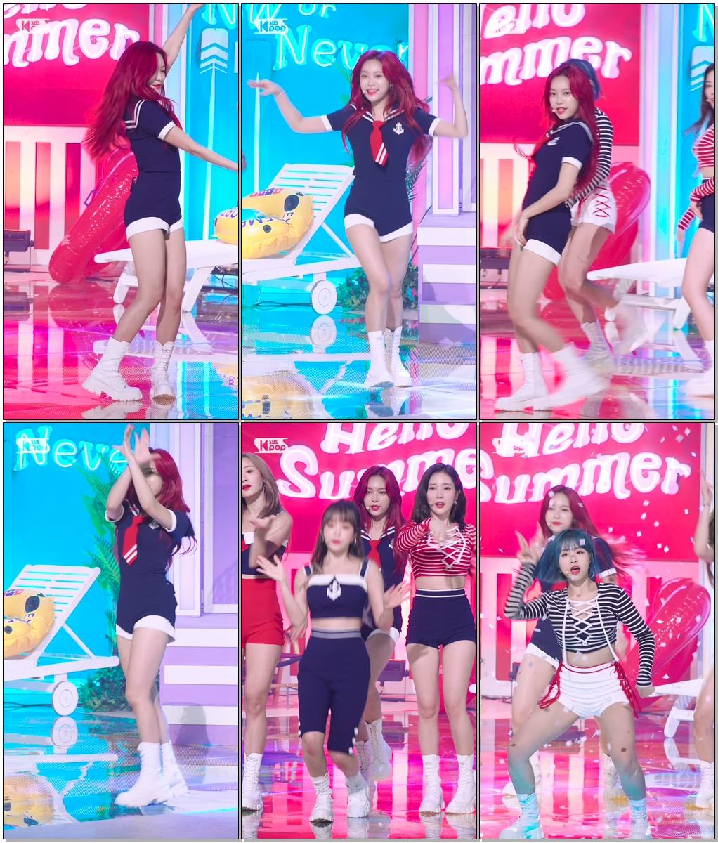 에이프릴 양예나 'Now or Never' (APRIL YANG YENA FanCam)│@SBS Inkigayo_2020.08.02