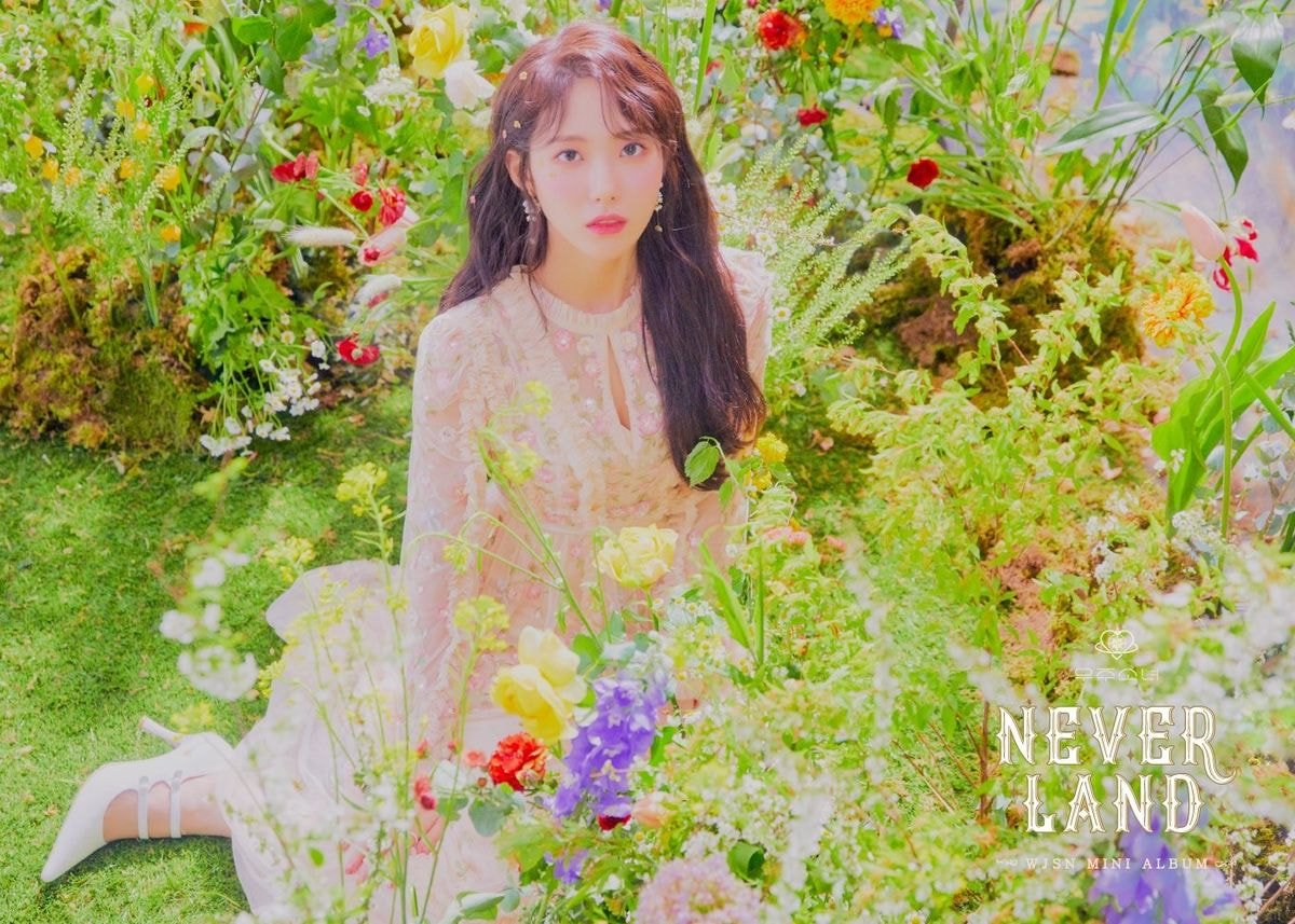 #우주소녀 MINI ALBUM Neverland BUTTERFLY 🦋 CONCEPT_PHOTO #루다