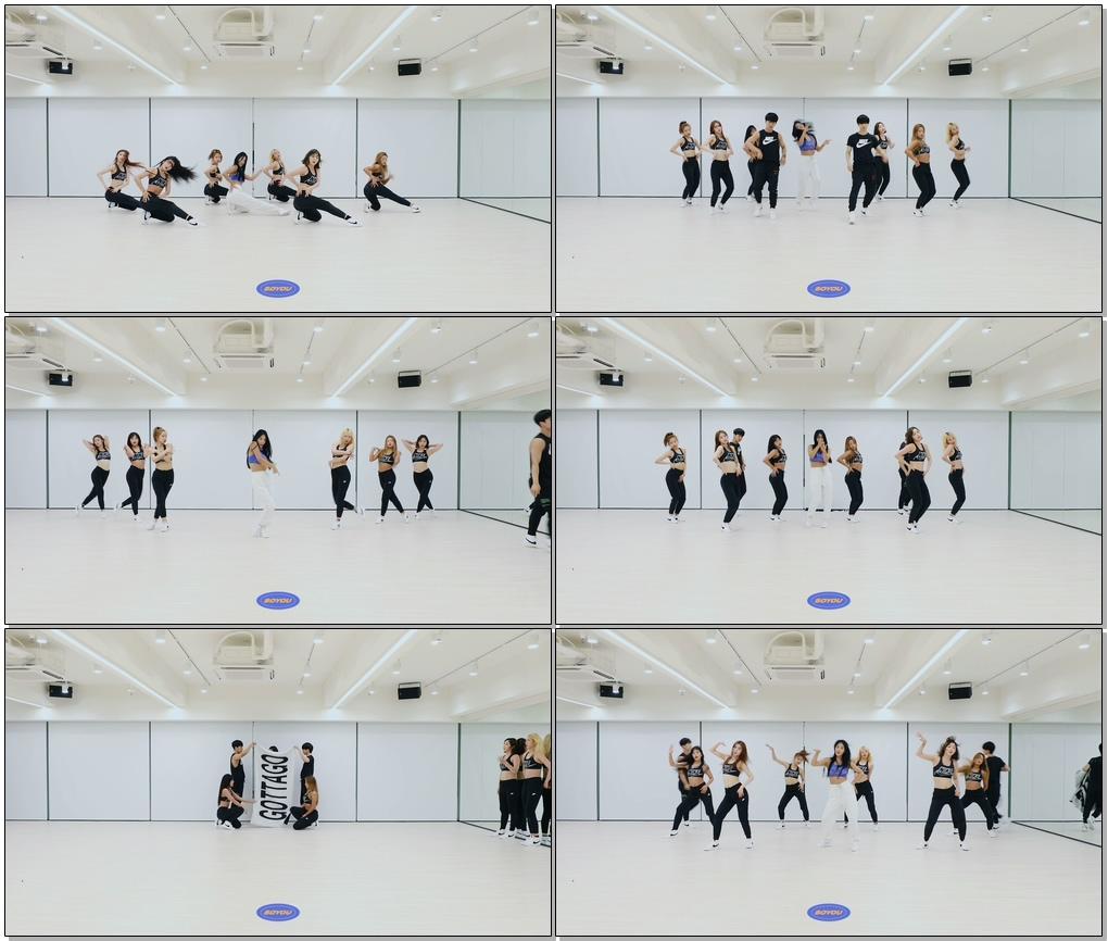 [Dance Practice] 소유 (SOYOU) - GOTTA GO (가라고)