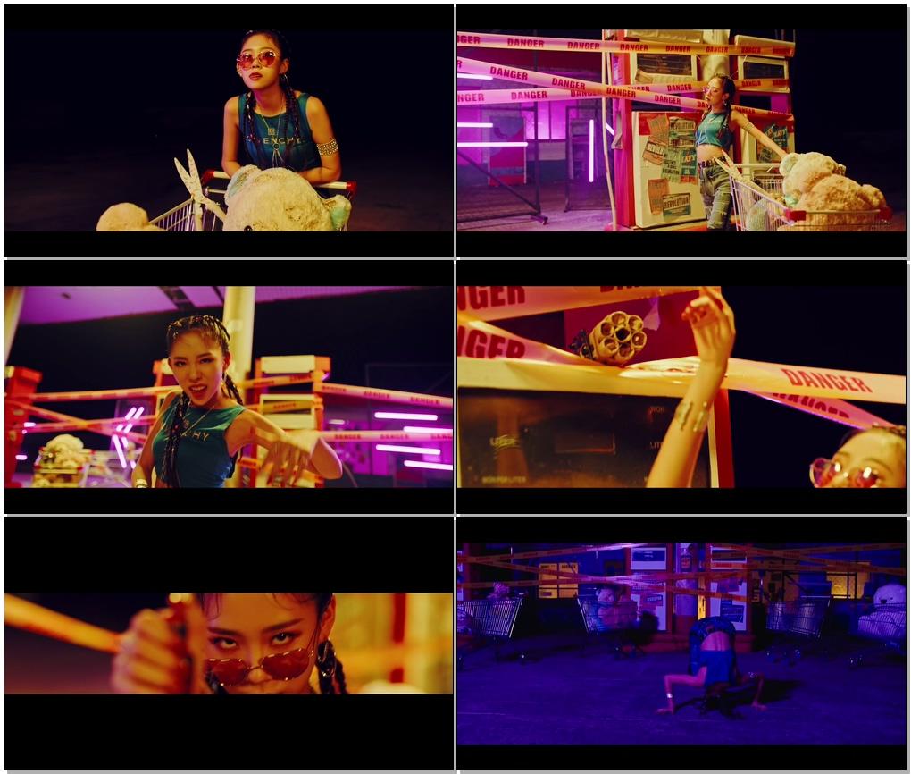 #도시 #Dosie #Mmuuaahh 퍼플키스(PURPLE K!SS) Debut Trailer : Mmuuaahh - 도시(Dosie)