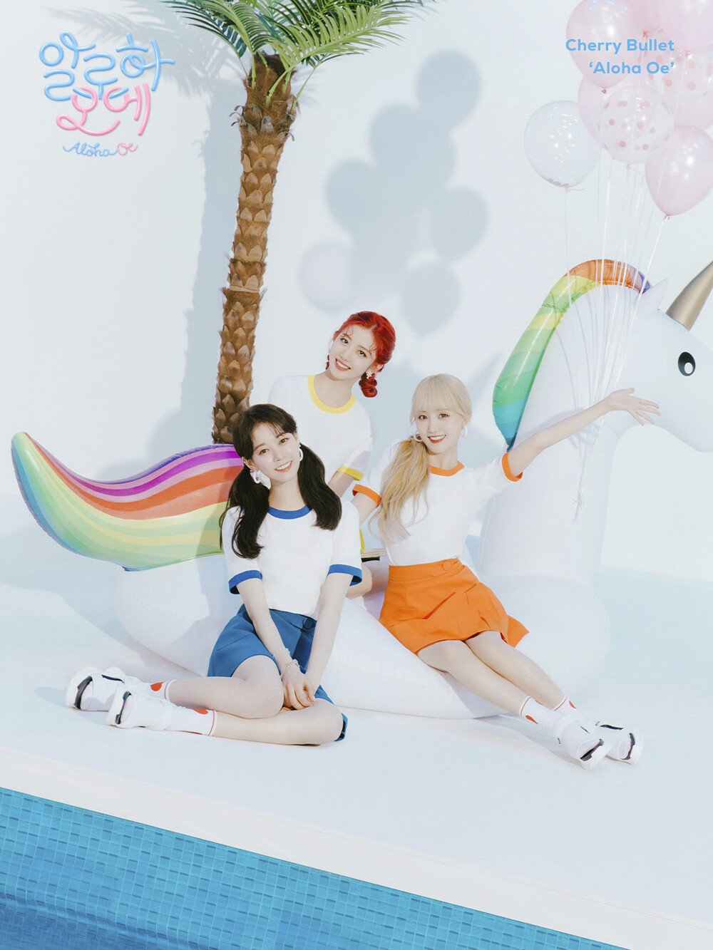 Cherry Bullet 2nd Digital Single  '알로하오에 (Aloha Oe)' <JACKET POSTER - UNIT>