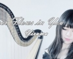 River Flows in You_Yiruma_이루마_李閏珉